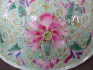 BaoXiang Flower