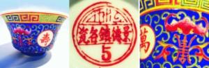 bWSWJ_0666