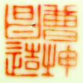 Cao Kun Chang Zao_14_13