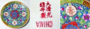WSWJ_0530