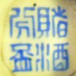 Du Jiu Shan Bei_10_13