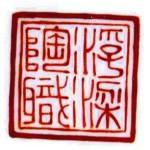 Fuliang Tao Zhi 1939_5_01 (1)