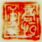 Gao Heng Sheng Zao 1902_14_43