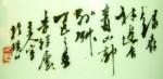 Ge Se Lao X You Se Ke Zhen 1917_14_18i