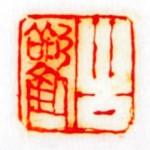 Gu Huan_18_23