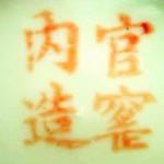 Guan Yao Nei Zao_5_41