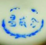 He Cheng Chang_3_32