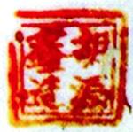 Hu Yuan Xin Zao_16_01