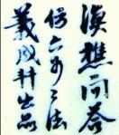 Hu Yuan Xin Zao_16_01i