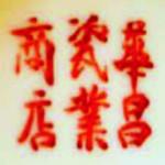 Hua Chang Ci Ye Shang Dian_08_01