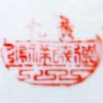 Huang Ji X Mao Xiang X 1920_14_22