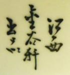 Huang Jin Gu Xuan_11_01_Jiangxi X Gu Xuan Chu Pin_i