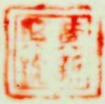 Huang Xin Xing Hao_16_14