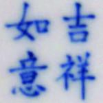 Ji Xiang Ru Yi_09_22