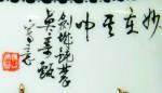Ji Zhen_06_08i