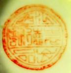 Jiangxi _ De Ji Chu Pin_1
