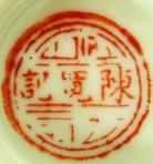 Jiangxi Chen Kuan Ji Chu Pin_1