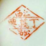 Jiangxi Ding Yi Xing Chu Pin_15_02