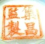 Ji Chang Jian Zh_28_22