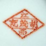Jiangxi Hu Mao Ji_20_28