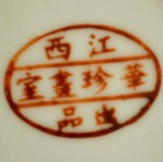 Jiangxi Hua Zhen Hua Shi Chu Pin_24_40