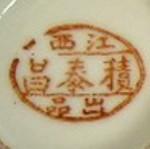 Jiangxi Ji Tai Chang Chu Pin_24_27