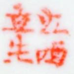 Jiangxi Li Sheng_16_50