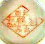 Jiangxi Liu He Ji Chu Pin_27_04