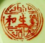 Jiangxi Liu Sheng He Chu Pin_1
