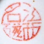 Jiangxi Ming Ci_14_24