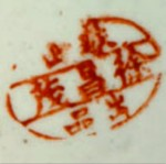 Jiangxi Xu Chan Mao Chu Pin_29_30