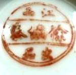 Jiangxi Xu Fu Tai Chu Pin_20_30