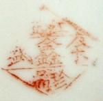 Jiangxi Yu Xin Sheng Zhen Pin_27_50