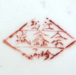 Jiangxi Yu Xin Sheng Zhen Pin_27_51