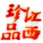 Jiangxi Zhen Pin_18_81