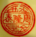 Jiangxi Zhou Long Tai Chu Pin_1