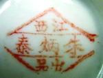 Jiangxi Zhu Bing Tai Chu Pin_1