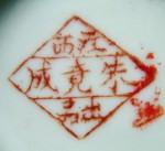 Jiangxi Zhu Jing Cheng Chu Pin_1