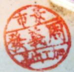 Jing Shi Zhou Yi Fa Jia Gong Chu Pin_1