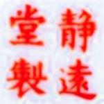 Jing Yuan Tang Zhi_18_84