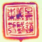 Jing Zhen Yi Sheng Jian Hao_07_05