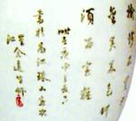Jing Zhen Yu Yuan Chang Zao 1920_14_68i
