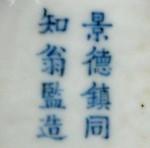 Jingdezhen Tong Zhi Weng Jian Zao_28_27