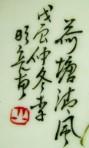 Jiu Yu_07_01i