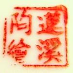 Lian Xi Tao Hui_08_03