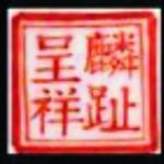 Lin Zhi Cheng Xian_08_09