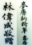 Nanchang Quan Jia Fu Chu Pin_5_24i