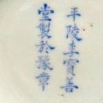 Ping Ling Li Baoshan Tang Zhi Yu Yu Zhang _28_64
