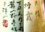 Ping Shan 1937_14_64i
