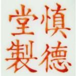 Shen De Tang Zhi_07_17